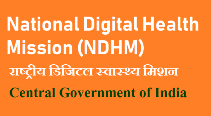 National Digital Health Mission (NDHM)
